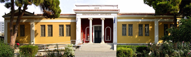 Athanasakeion Archaeological Museum - View of the museum by � Hellenic Ministry of Culture and Tourism � 13th Ephorate of Prehistoric and Classical Antiquities