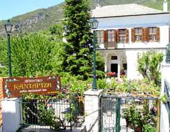 ARCHONTIKO KANTARTZI  HOTELS IN  PORTARIA