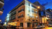 Hotel Avra IN  5 Solonos , Volos, Magnesia